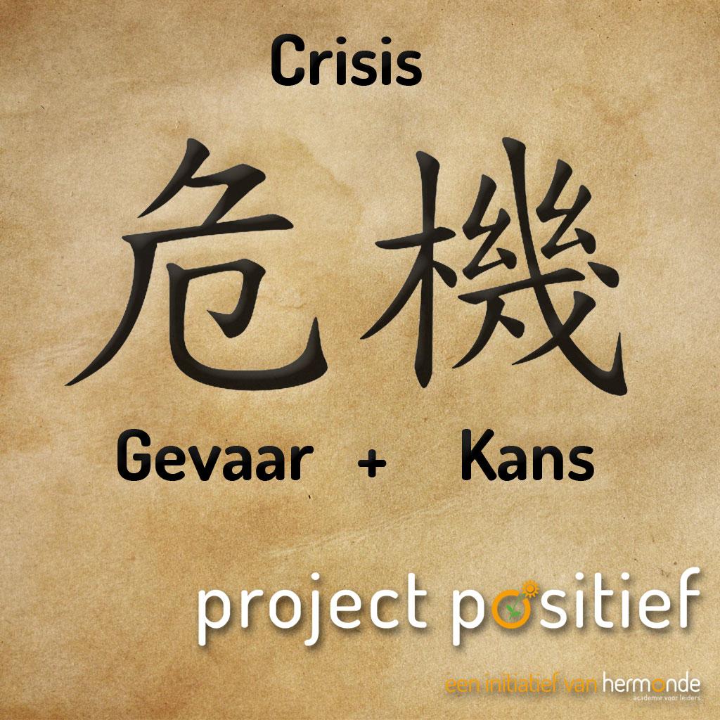 Het Chinese teken voor Crisis